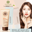 MAKE UP BASE series Nature Republic Make Up Base SPF /Oil Control Sun Cream SPF/ CC Cream / BBCream