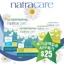 ★ Organic cotton panties liner ★ Natura Care ★ Genuine fastball ★ 6 boxes (180 pieces) ★