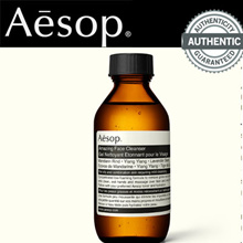 Aesop Amazing Face Cleanser 1.5ml