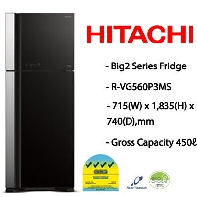hitachi refrigerator inverter. qoo10 - hitachi r-vg560p3ms 450l 2 doors stylish inverter refrigerator / fridg: home electronics hitachi o