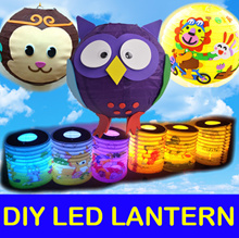 Lanterns Mid Autumn Festival Mooncake/ DIY Lantern Paper Craft Art Fun Kids/ LED