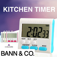 Kitchen Timer with Alarm - Large LCD Screen / Countdown Count-Up Timer / Clock / Cooking / Baking