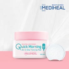 [Pharos] ★ MEDIHEAL ★ Quick Morning All in One Tone Up Pad (30ea)