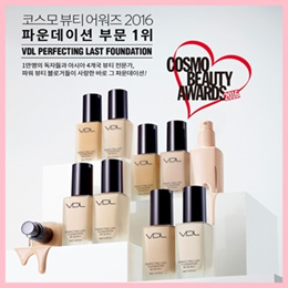 VDL] ★Best Base Makeup Collections★Lumilayer Primer/Satin Veil★Long Lasting Foundation★TTBEAUTY