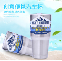 😱😱😱900 ML Amazing Thermos Cup /Ice Cup
