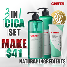 [Grafen] CICA 3in1 HAIR CARE SET = CICA (shampoo 1000ml + treatment 1000ml + Non-wash hair pack)
