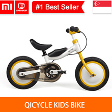 💖LOCAL SELLER💖[QiCYCLE BIKE] - EF1 Smart Bicycle - BLACK - Baby Children Gifts
