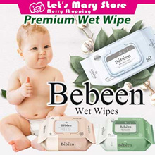 ◆ Korea Authentic Wet Wipe ◆ Bebeen Premium Wet Wipes Pink Green 7packs ◆ baby wipes / Safe