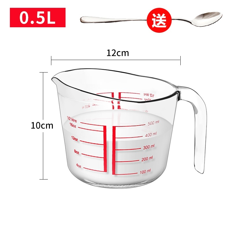 Finex tempered glass measuring cup milk cup with scale 500ml metric cups  kitchen baking 1000 ml
