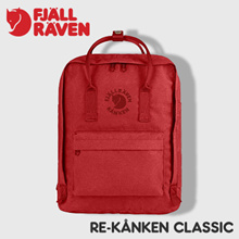 Fjallraven Re-Kanken Classic - Red