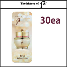The history of whoo Bichup Ja Yoon Cream (Sample) 1ml x 30pcs