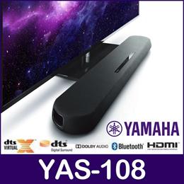 Yamaha YAS-108 Sound Bar with Bluetooth Speaker Audio Subwoofer