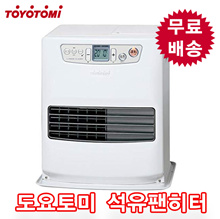 Toyotomi 2018 oil pan heater [LC-330 (W) / LC-33H (W)] ~ 6 pcs price / free shipping /