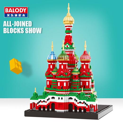 Balody Architecture USA The White House Mini Diamond Building Nano Blocks Toy