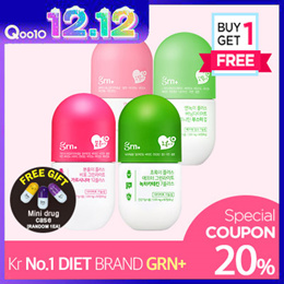 [1+1]PINK/GREEN/LIGHT PINK/HANEUL/garcinia/green tea catechin/L-carnitine/anti-stress diet