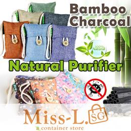 $0.99NETT/100% All Natural Bamboo Charcoal/Natural Air Purifier/AIR FRESHENER/humidifier