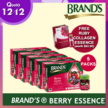 [FREE RUBY COLLAGEN DRINK WORTH $62.90] FORTIFIED WITH VITAMINS BRANDS Berry Essence (5 pks x 12btl)