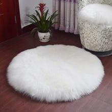 1PCS New Soft Wool Living Room Coffee Table Cushion Sofa Carpet Plush Carpet Bedroom Covered Mattres