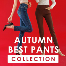 [CHICHERA] ★ SLIM FIT !! Autumn PANTS Collection ★ Jean / Slacks / Banding Pants * Free Shipping