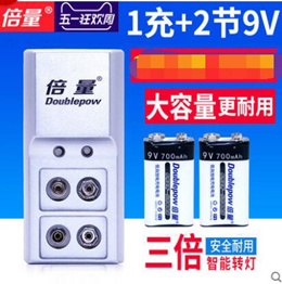 9V rechargeable lithium battery 9V Lithium battery charger set wireless microphone microphone