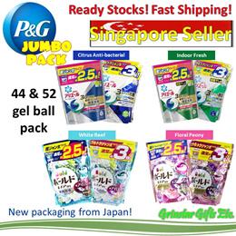 Japan Laundry Detergent JUMBO refill packs BOLD and Ariel Gel Ball 3D