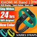 Genuine Xiaomi Mi Band 2 Wristband Bracelet OLED Display Touchpad Smart Heart Rate Monitor MiBand 2 Fitness Tracker IP67 Water Dust Resistant