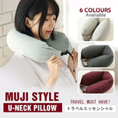 Muji Style Neck U Pillow / Travel / Office / Minimalist Life / Fitting Neck
