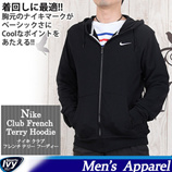 [Nike] Club French terry hoody 637906-010 / 071/475 NIKE [15HO New!] Apparel casual sneakers Sale 8000 yen or more free shipping