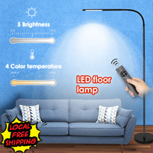 ⚡Super Sale⚡LED Floor Lamp Dimmable and Color Adjustable Remote Control Touch Standing Light Eye car