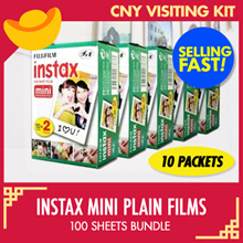 ♥♥LOWEST PRICE!♥FREE GIFT!♥ Instax Mini Plain Films 100 SHEETS BUNDLE Polaroid Mini 90 8 7s 25 90 50