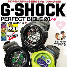 [THE LOWEST PRICE PROVEN IN SG] CASIO G-SHOCK COMPLETE SERIES! Casio Illuminator GSHOCK Digital Watch !! Free Shipping from Singapore!!!