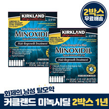 ★ Coupons apply ★ [Kirkland] Minoxidil for mens hair loss treatment 5% (6 packs 2 packs) minoxidil