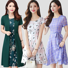 20th new plus size dress/Beach dress/Lace dress/Bridesmaid dress/Work office dress/Mother dress