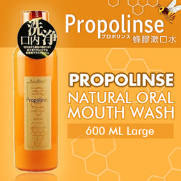 RESTOCKED! Limited Time Only! Hot Selling Japan Propolinse Natural Oral Mouth Wash 600ml