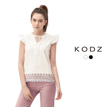 KODZ - Tie Detail Lace Hem Top-180125