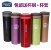 **Hari Raya SALE** ** Genuine Lock n Lock Plastic Lunch Box/Round Container/Water Bottle/Juice Bottl