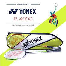 Yonex LCH store Korean Best-Selling Badminton 2 x B4000 Rackets + a Full Cover Case
