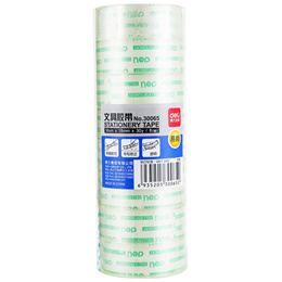 Deli 30065 Scotch Tape 1.8CM*30Y student financial small office supplies stationery tape tape tape