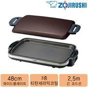 ZOJIRUSHI Zojirushi Hot Plate Flat Wide Plate / EA-DD10-TA