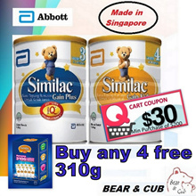 [SIMILAC] 1.8KG GAIN PLUS/ KID Formula Milk Powder (Stage 3-4) ★MADE IN SINGAPORE FOR MALAYSIA★