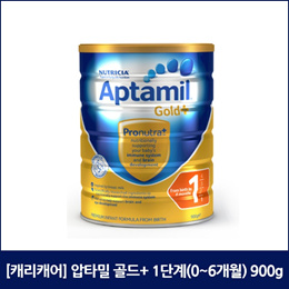 [캐리캐어] 압타밀 골드+ 1단계(0~6개월) 900g