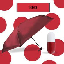 Ultra Mini Umbrella Compact Pill Capsule Style Anti-UV Portable Umbrella