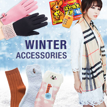 [ORTE] Winter Shawl Sale★Pure Wool Socks $4★Winter Gloves★Boots Storage Bag★Scarf★Express Shipping★