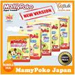 Mamy Poko (Japan version) Mickey Mouse edition Carton deal tape - M64 x 3 / L54 x 3 / Pant - L44 x 3 / XL38 x 3 / XXL28 x 3