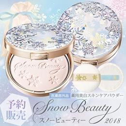 2018 Limited Edition! Cosme No.1! SHISEIDO Snow Beauty Powder!