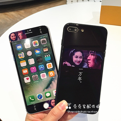 A Chinese Odyssey Movie oppo r9 r9s r11 r11s plus Phone Cover Case Tempered Glass Screen Protector F