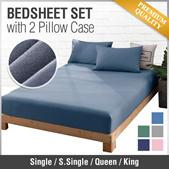 *Premium Quality Bedsheet Set*Single/Super single/Queen/King Size/5 colors/Bedsheet w 2 Pillow Case