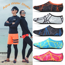 2018 Barefoot Water Skin Shoes Women Men Kids Aqua Socks Beach Sand Pool Waterpark Yoga Gym