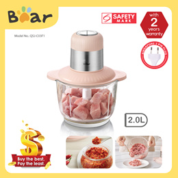 Bear Food Chopper 2L Multi-functional Electric Large-capacity Stir-Fried Minced Meat (QSJ-C03F1)