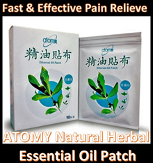 Atomy Ethereal Oil Patch Fast and Effective Pain Relieve  HALAL Natural Herbal Essential Oil patch